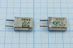 кварцевый резонатор 10.707МГц в металлическом корпусе с жесткими выводами МА=HC25U, 10707 \HC25U\\\\РК169МА\1Г