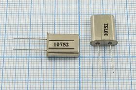 кварцевый резонатор 10.752МГц в корпусе HC49U, нагрузка 30пФ, 10752 \HC49U\30\ 30\ 40/-40~70C\РП97МД-8ВТ\1Г