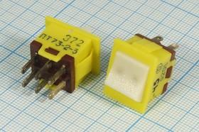 Фото 1/2 Клавишный переключатель 2-х полюсный,белая кнопка в жёлтом корпусе, 220В/1А,c фиксацией,№448 WY ПКл\ 6C\1А\ON-ON\\ жел/бел\ПТ73-2-3