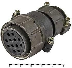 ШР32П12НШ1, Розетка на кабель