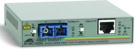 Медиаконвертер Allied Telesis AT-MC103XL-60 100TX RJ-45 to 100FX single-mode fiber SC