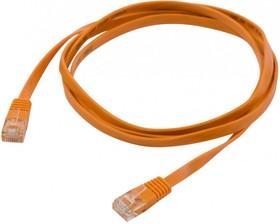 Патч-корд литой (molded), cat.5E, 1.5м, 1 шт, оранжевый, плоский (flat)