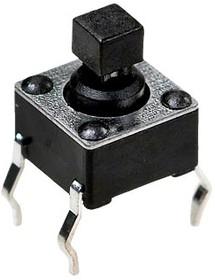 0673HIM-130G-G, кнопка тактовая 6х6 h=7.3мм (SWT-20-7.5)