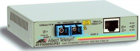 Медиаконвертер Allied Telesis AT-FS202-60 10/100TX (RJ-45) to 100FX (SC) 2-port unmanaged ext PSU
