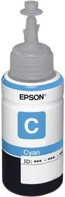 Картридж EPSON C13T66424A голубой