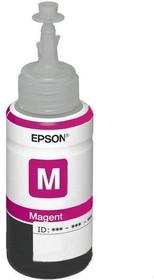Картридж EPSON T6733 пурпурный [c13t67334a]