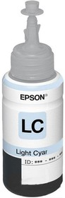 Картридж EPSON C13T67354A светло-голубой