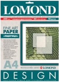 Бумага Lomond 0926041 A4/200г/м2/10л./белый глянцевое ящерица для струйной печати