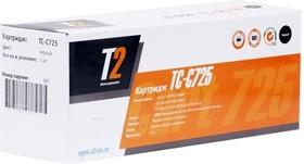 Картридж T2 725 TC-C725, черный