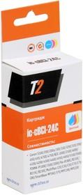 Картридж T2 BCI-24C IC-CBCI-24C, многоцветный