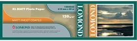 Бумага LOMOND 1202025, для струйной печати, 120г/м2, рулон