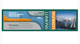 """Бумага Lomond 1202093 42""""(A0+) 1067мм-30м/180г/м2/белый матовое для струйной печати"""