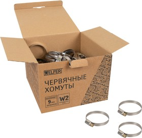 Хомут W2 (40-60 мм, нержавеющая сталь) HELFER