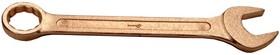 Ключ КГК-10x10 комбинированный прямой ТУ ст.40Х омедненный 51539257