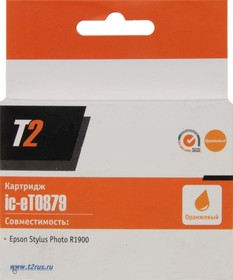 Картридж T2 T08704710 IC-ET0879, оранжевый