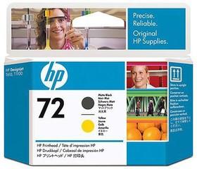 Печатающая головка HP №72 C9384A, черный матовый / желтый