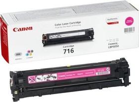 Картридж CANON 716M 1978B002, пурпурный