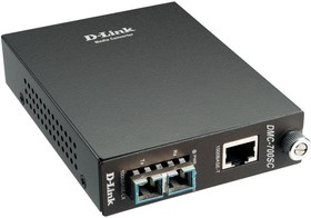 DMC-700SC/B9A, 1000Base-T Gigabit Twisted-pair to 1000Base-SX Gigabit Fiber Multi-mode Fiber (550m, SC) Media Conve
