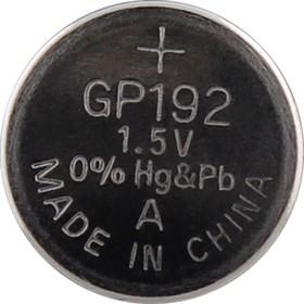 192 (LR41), Элемент питания марганцево-цинковый (1шт) 1.5В
