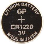 CR1220 (DL1220), Элемент питания литиевый (1шт) 3В