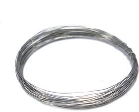 Нихром Х20Н80 0,7 мм 10 м