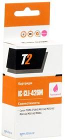 Картридж T2 CLI-426M IC-CLI-426M, пурпурный [ic-ccli-426m]