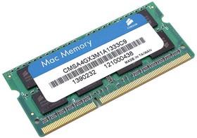 Модуль памяти CORSAIR CMSA4GX3M1A1333C9 DDR3 - 4Гб 1333, SO-DIMM, Mac Memory, Ret