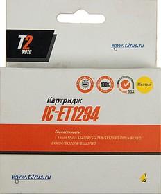 Картридж T2 T12944010 IC-ET1294, желтый