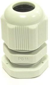 PG-11, Ввод кабельный белый, нейлон 6.6, IP54