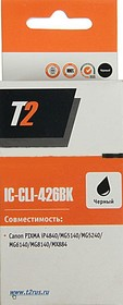 Картридж T2 CLI-426BK IC-CLI-426BK, черный [ic-ccli-426bk]