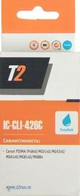Картридж T2 CLI-426C IC-CLI-426C, голубой [ic-ccli-426c]