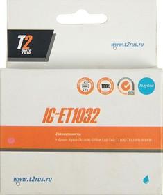 Картридж T2 T10324A10 IC-ET1032, голубой