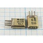 Фильтр кварцевый 45МГц 2-го порядка с полосой 19.1кГц, ф 45000 \пол\ ...