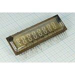 Индикатор вакуумный ИЛЦ1-8/8, 5013 ИЛ цифр-мнемон\123x38x10\ 7\зел\18P\ИЛЦ1-8/8\