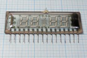 Фото 1/2 Индикатор вакуумный ИЛЦ6-5/7ЛВ, 5006 A ИЛ цифр-мнемон\130x45\ 4\зел\\16P\ИЛЦ6-5/7ЛВ\