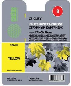 Картридж CACTUS CS-CLI8Y желтый