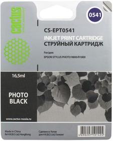 Картридж CACTUS CS-EPT0541 черный