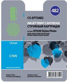 Картридж CACTUS CS-EPT0482 голубой