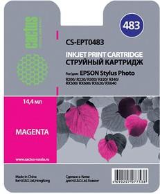 Картридж CACTUS CS-EPT0483 пурпурный