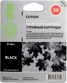 Картридж CACTUS CS-PG50 черный
