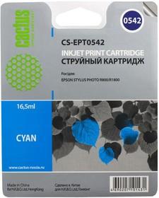 Картридж CACTUS CS-EPT0542 голубой