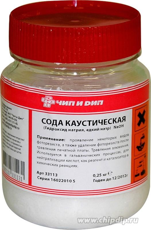 натрий карбонат инструкция