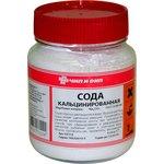 Сода кальцинированная (150-200гр.)