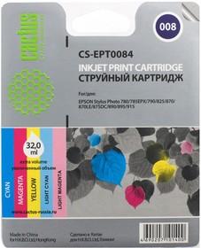 Картридж CACTUS CS-EPT0084 многоцветный