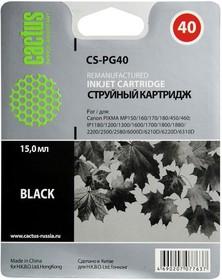 Картридж CACTUS CS-PG40 черный