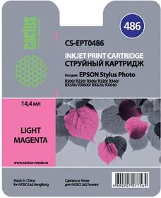 Картридж CACTUS CS-EPT0486 светло-пурпурный