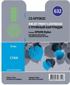 Картридж CACTUS CS-EPT0632 голубой