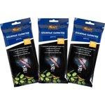 Влажные салфетки для рук с маслом оливы, 60 шт. (3*20 шт/упак)