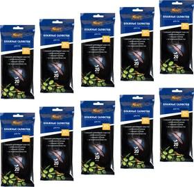 Влажные салфетки для рук с маслом оливы, 200 шт. (10*20 шт/упак)