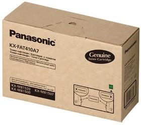 Картридж PANASONIC KX-FAT410A черный [kx-fat410a7]